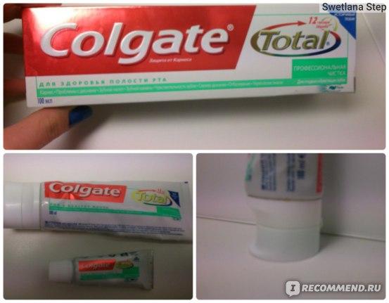 Зубная паста Colgate Профессиональная чистка.Для здоровья полости рта. фото