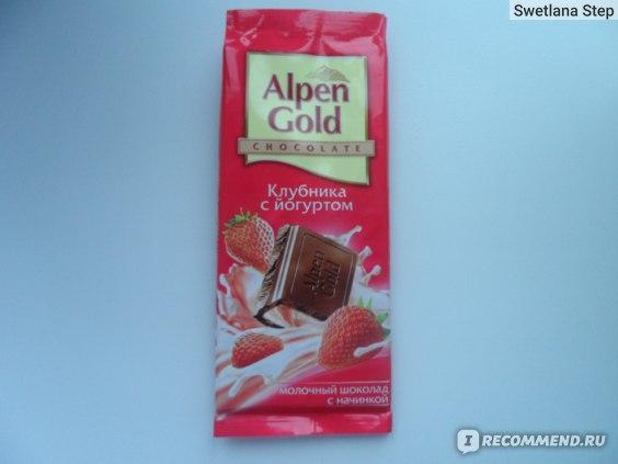 Молочный шоколад Alpen Gold «Клубника с йогуртом» фото