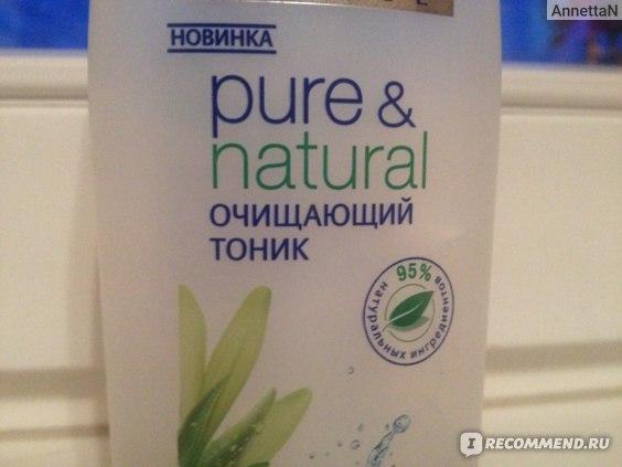 На такие вот надписи о натуральности продукта мы и покупаемся