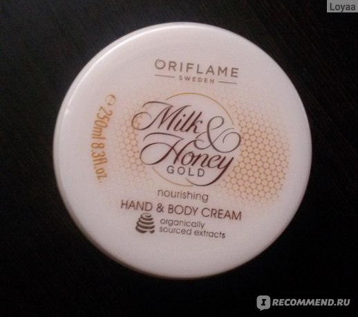 Крем для тела  Oriflame Milk & Honey gold фото