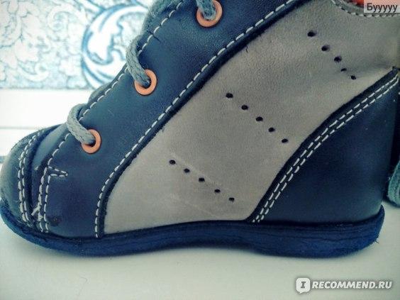 ботиночки прошиты