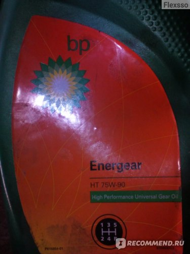 Автомасла  Трансмиссионное масло BP Energear HT 75W90 фото