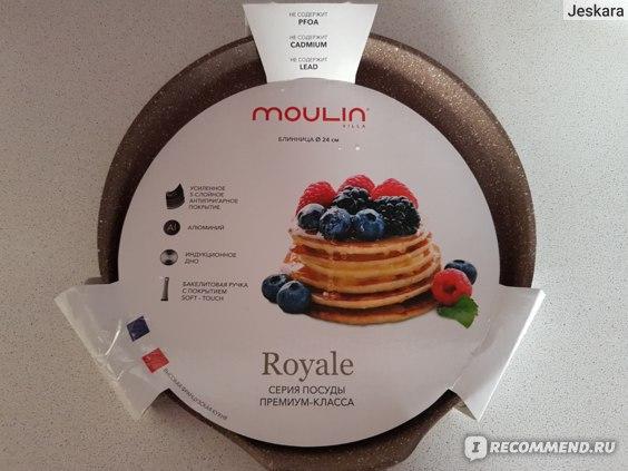 Блинница Moulin villa Royale фото