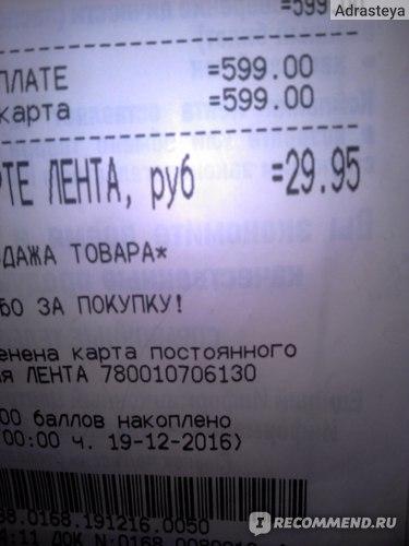 Кварцевый обогреватель ОТЛИчНАЯ ЦЕНА (Лента) GVHT1623 фото