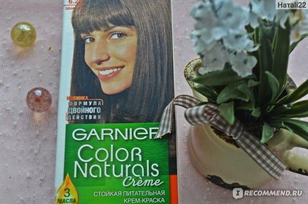 Краска для волос Garnier Color naturals creme