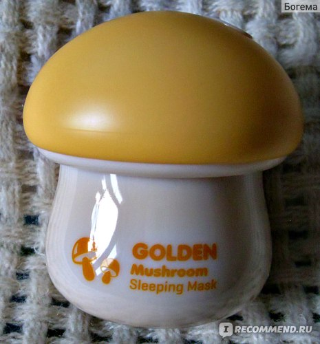 Ночная маска для лица TONY MOLY Magic Food Golden Mushroom Sleeping Mask фото