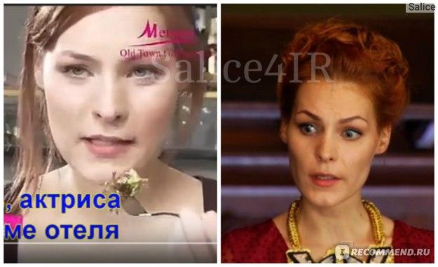 Мерилин Керро, модель и ведьма, 2 место в 14, 16 и 17 сезонах