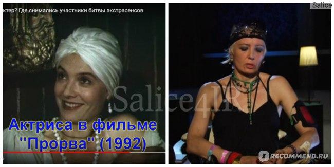 Екатерина Рыжикова, актриса и городская шаманка, 3 место 14 сезона