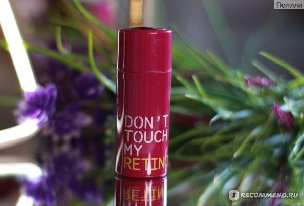 Сыворотка для лица Don't touch my skin Don't touch my retinol фото