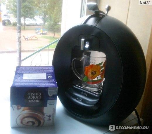 капсульная кофемашина Dolce Gusto Krups и упаковка Chococino
