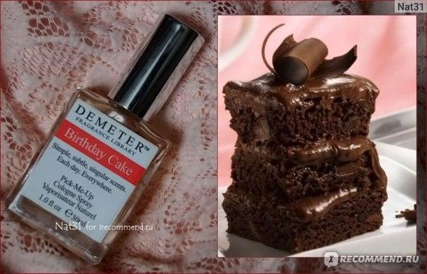 Как духи Demeter Birthday Cake вижу я