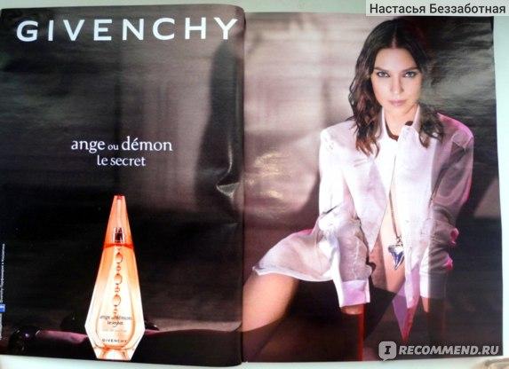Givenchy Ange Ou Demon Le Secret (2014) фото