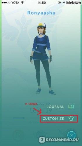 Pokemon Go фото
