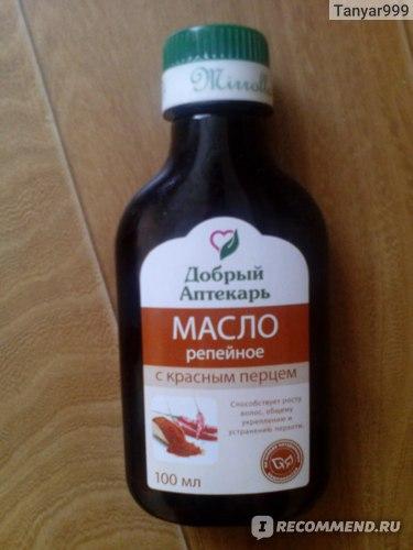 Масло репейное для волос Добрый Аптекарь с красным перцем фото