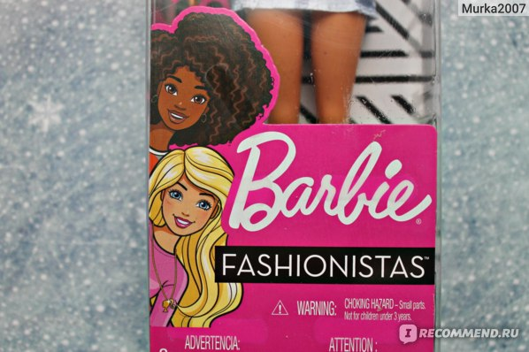 Barbie Mattel Fashionistas 108 Partial Updo with Denim Dress  фото