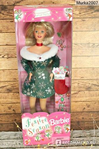 Barbie Festive Season 1998.Обзор