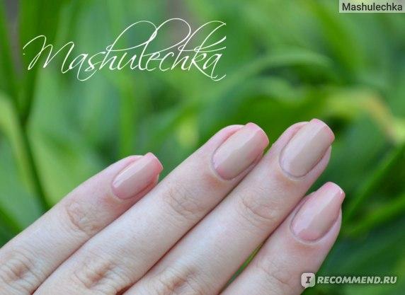 Масло для ногтей Bohemia Professional Nail Beauty Oil фото