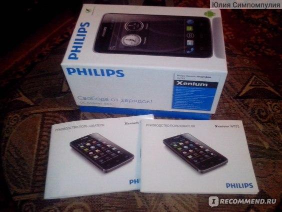 Philips Xenium W732 фото
