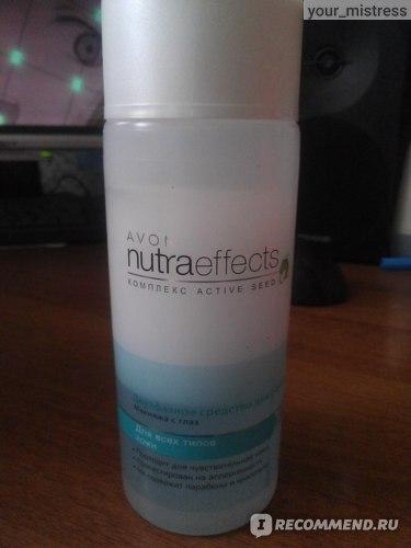 Двухфазное средство для снятия макияжа с глаз Avon Nutraeffects фото