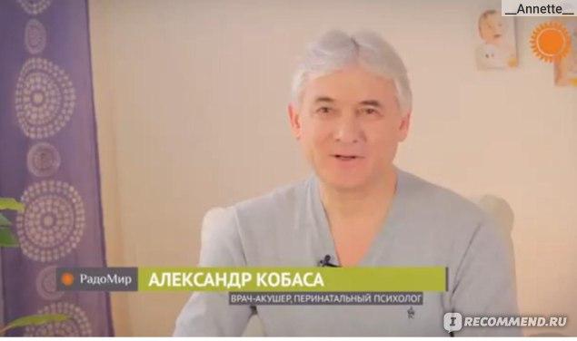 """Видео-курс Александра Кобасы """"Естественные роды"""" фото"""
