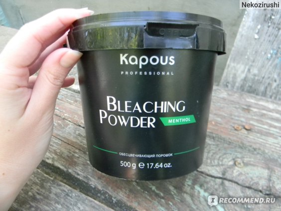 Обесцвечивающая пудра Kapous BLEACHING POWDER фото