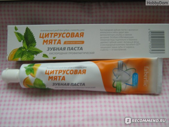 Зубная паста Faberlic Цитрусовая мята фото