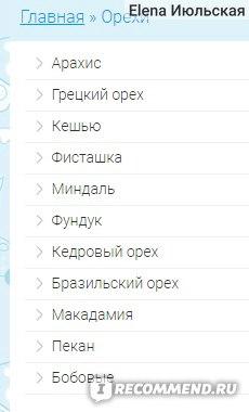 oreh-tut.ru - Сайт ОрехТУТ фото