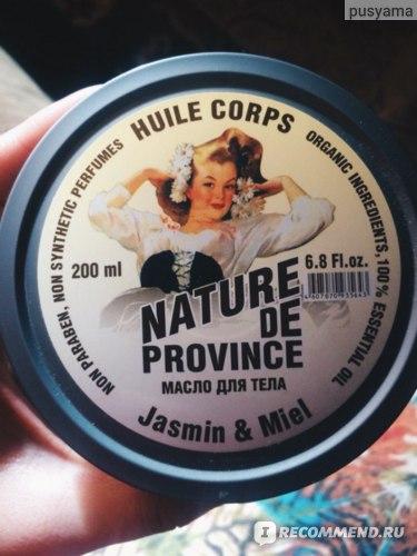 Масло для тела Nature de Province  «Жасмин и мед» фото
