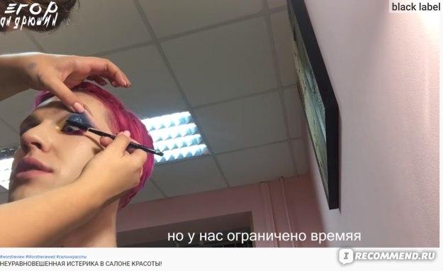 КАНАЛ ЕГОР АНДРЮШИН