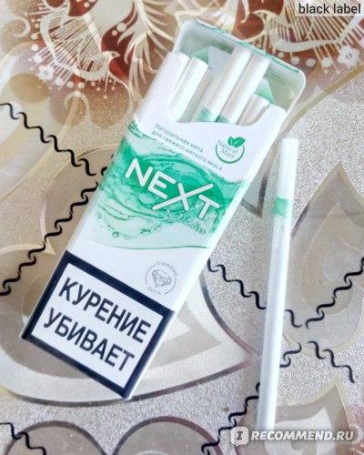 Сигареты next с ментолом купить в купить развесной табак для сигарет в краснодарском крае
