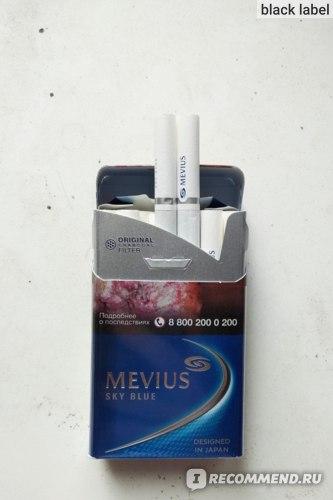 сигареты мэвис купить
