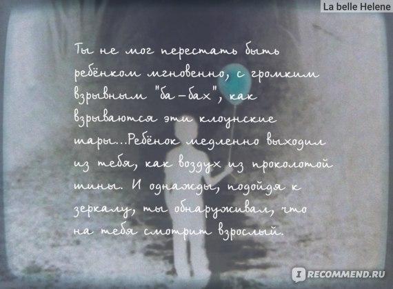 Оно / It, Стивен Кинг фото
