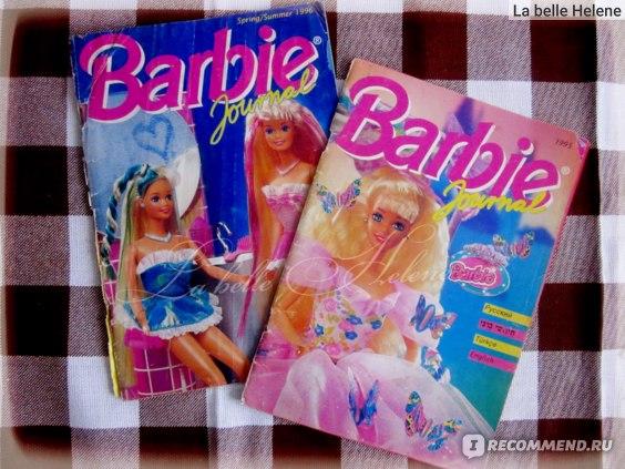 Журналы Barbie.