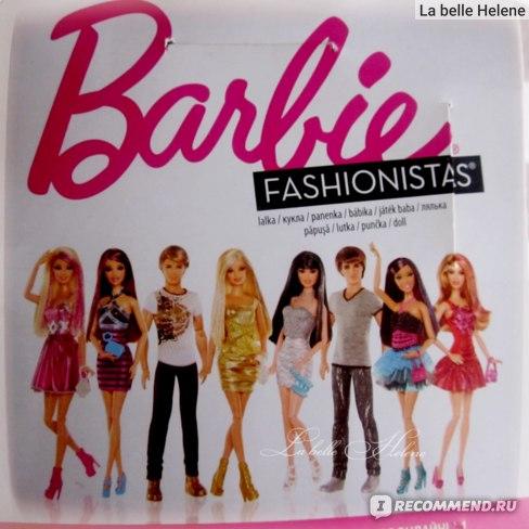 Barbie Fashionsistas