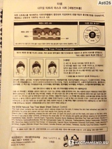 Тканевая маска для лица The Saem с экстрактом чайного дерева Natural Tea Tree Mask Sheet фото