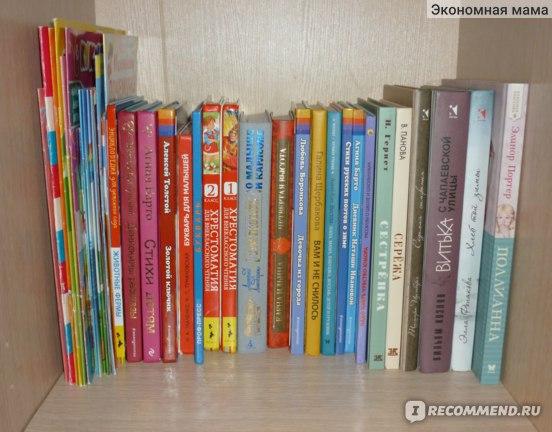 Книга ждёт, когда её прочитают мои дети