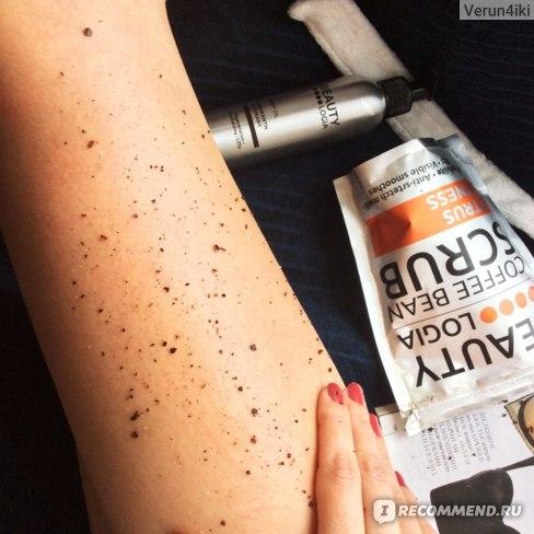 Антицеллюлитный скраб Beautylogia Coffee scrub CITRUS FITNESS фото