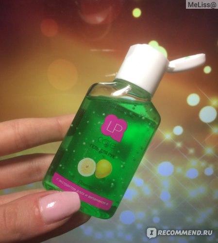 Антибактериальный гель для рук  LP Care Гель-Санайзер Помело фото