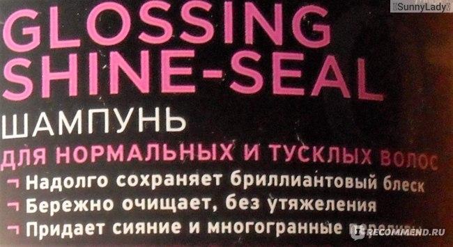 Шампунь SYOSS Glossing Shine-Seal с эффектом ламинирования фото