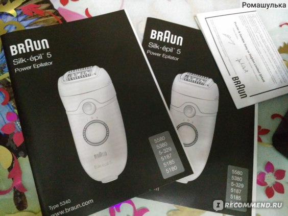 Эпилятор Braun Silk-epil 5 Legs & Body 5280 фото