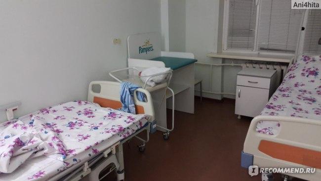 Опытные специалисты ведут прием рожениц, беременных, а также пациенток с разными гинекологическими болезнями.