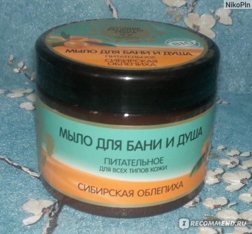 Мыло для бани и душа Planeta Organica Лучшие рецепты мира Сибирская облепиха Питательное  фото