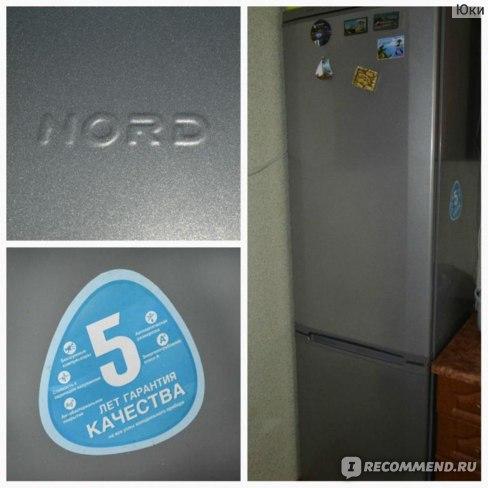 Двухкамерный холодильник НОРД DX 220 7 320 фото