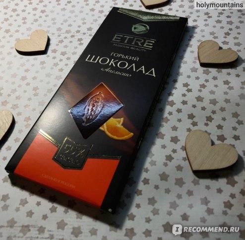 Шоколад Ozera Etre апельсин фото