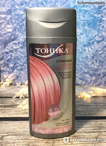 Тоника colorevolution 8.53 rose gold