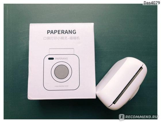 Портативный принтер Paperang Thermal Printer P1 фото