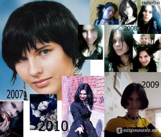 2007-2011 отзыв-отращивание волос