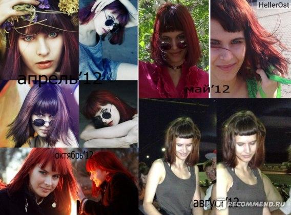 2012год\ как отрастить волосы