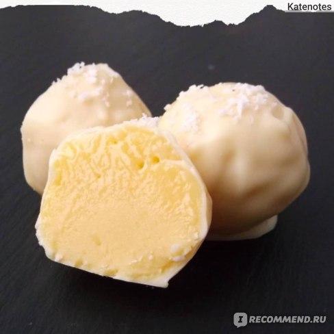 Трюфель манго-маракуйя-боб тонка
