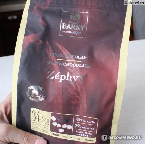 Упаковка шоколада Zephyr
